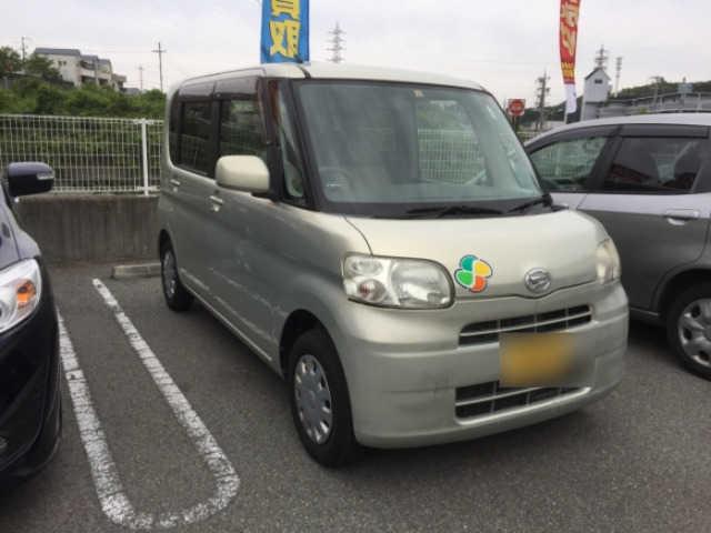 Thumbnail.car image 003188939 2020 06 04t010208z