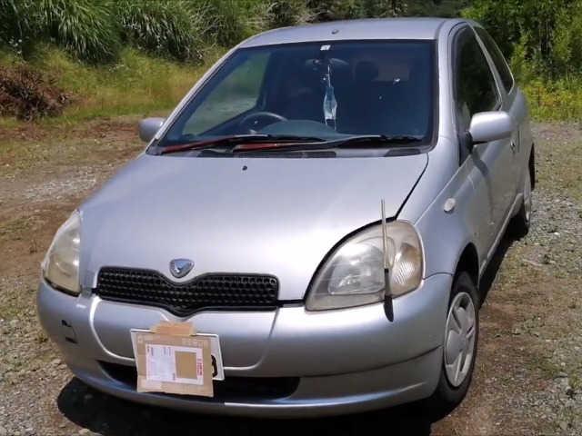 Thumbnail.car image 003195927 2020 06 18t043834z