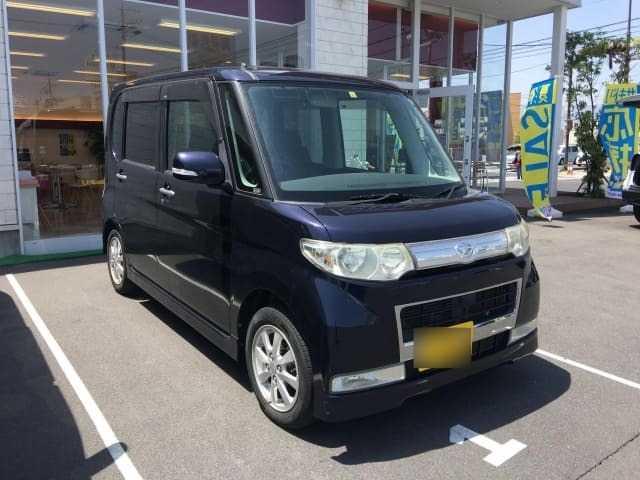 Thumbnail.car image 003196036 2020 06 06t012725z