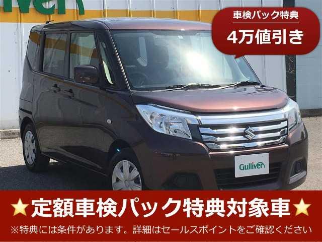 Thumbnail.car image 003242407 2020 06 19t103547z