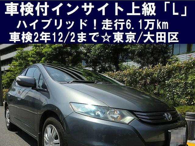 Thumbnail.car image 003250397 2020 06 21t062741z