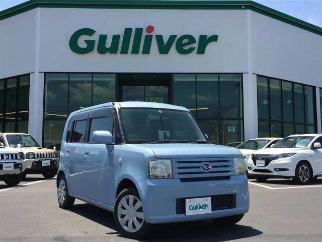 Thumbnail.car image 003257453 2020 06 23t054908z