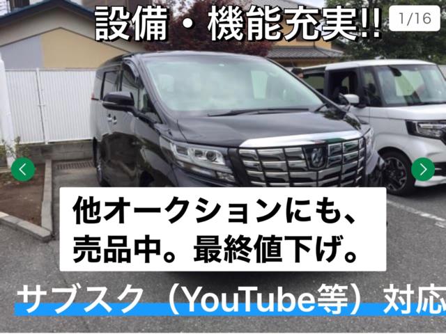 Thumbnail.car image 003260980 2020 06 24t062312z