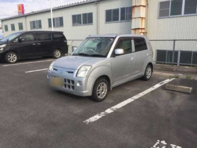 Thumbnail.car image 003261510 2020 06 25t021349z