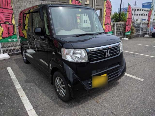 Thumbnail.car image 003270852 2020 06 28t002302z