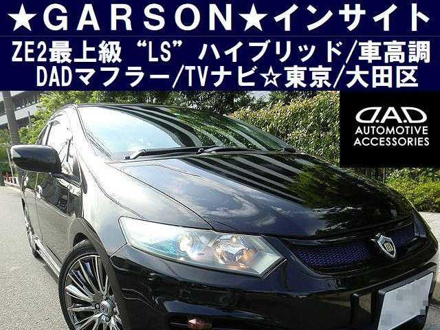 Thumbnail.car image 003276842 2020 06 29t055431z