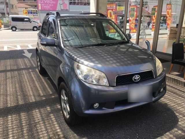 Thumbnail.car image 003277854 2020 06 30t013524z