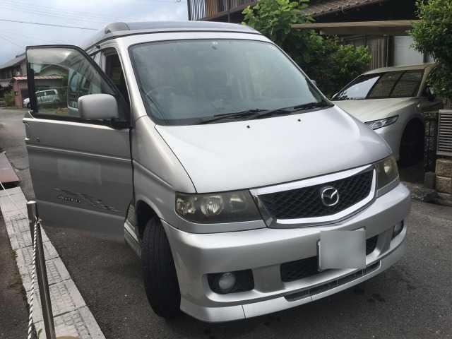 Thumbnail.car image 003283825 2020 07 02t010740z
