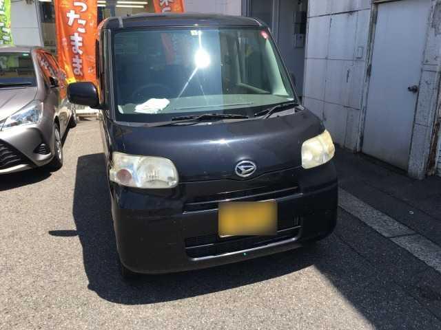 Thumbnail.car image 003289483 2020 07 04t004405z
