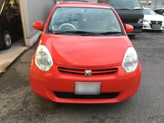 Thumbnail.car image 003293049 2020 07 05t012610z