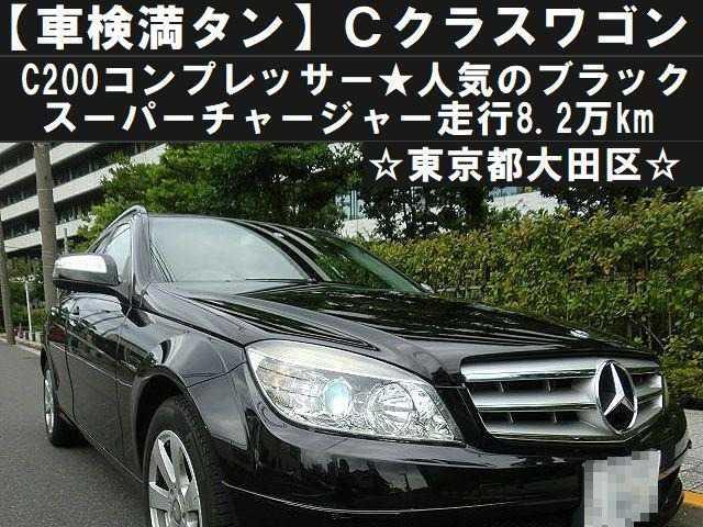 Thumbnail.car image 003301663 2020 07 07t030441z