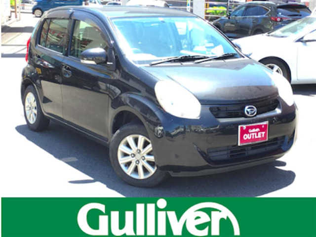 Thumbnail.car image 003309578 2020 07 11t074359z